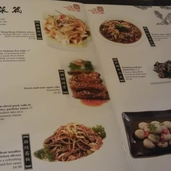 High definition menu!