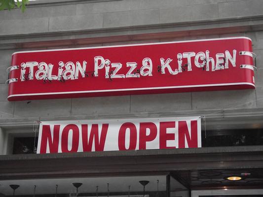 italian pizza kitchen woodley park washington dc yelp