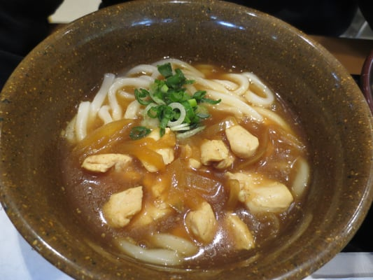 Chicken curry udon noodle soup | Yelp