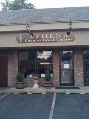 Athena greek restaurant amityville ny yelp for Athena mediterranean cuisine ny