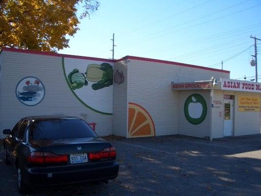 Dixie Oriental Food Gifts Market Louisville Ky