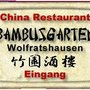 China Restaurant Bambusgarten