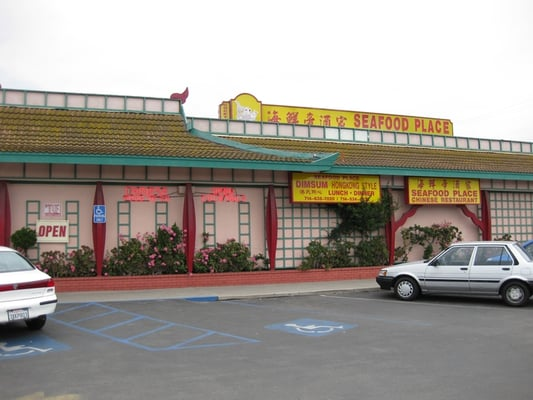 Seafood Place Chinese Restaurant Dim Sum Garden Grove Ca Reviews Photos Yelp