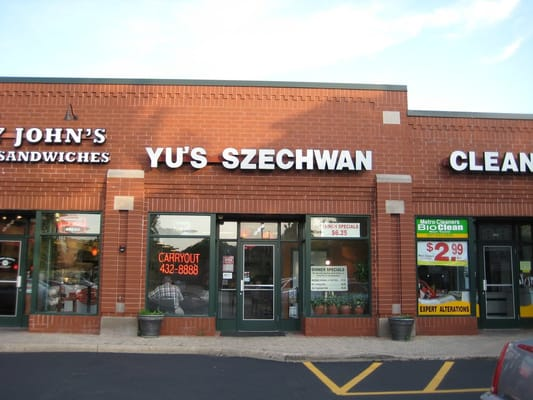 Chinese Restaurant In Highland Park Mn