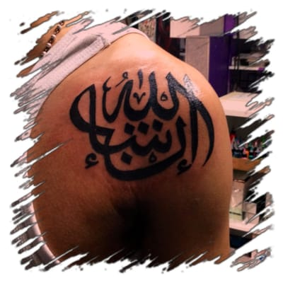 Arabic Tattoos Allah Images