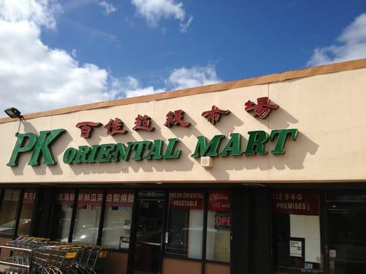 Fresh Fish Market Miami Of Pk Oriental Market Yelp