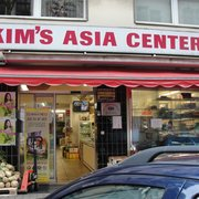 Kim's Asia Center, Düsseldorf, Nordrhein-Westfalen, Germany