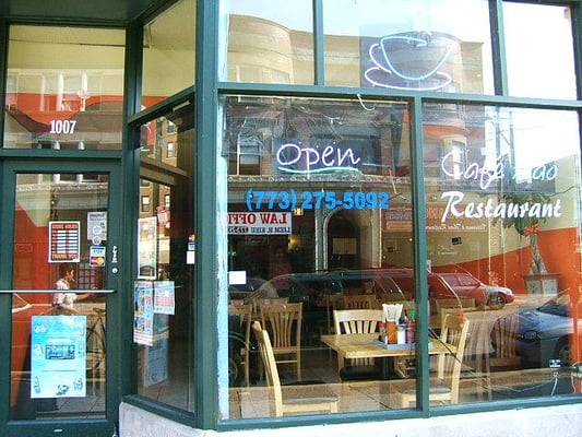 Cafe Chicago Berwyn Station