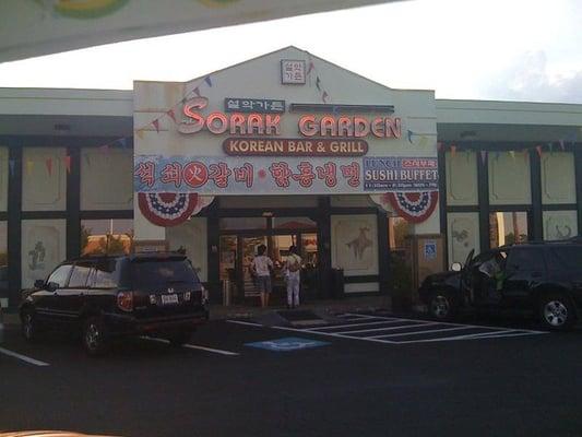 Good Restaurants Near Annandale Va