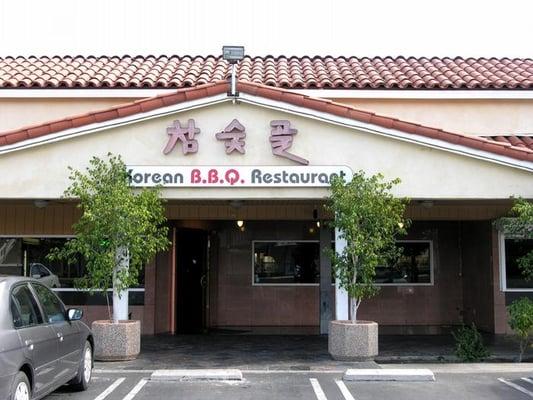 Korean Restaurant Near Garden Grove Ca