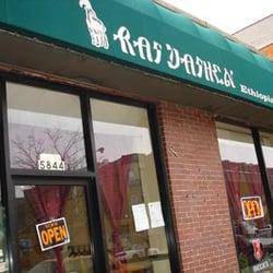 Ras Dashen Ethiopian Restaurant Chicago Il