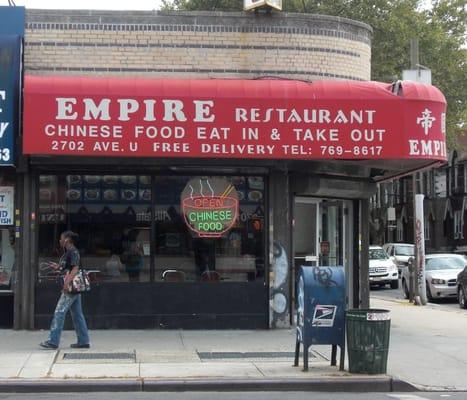 Empire Chinese Restaurant Brooklyn Ny